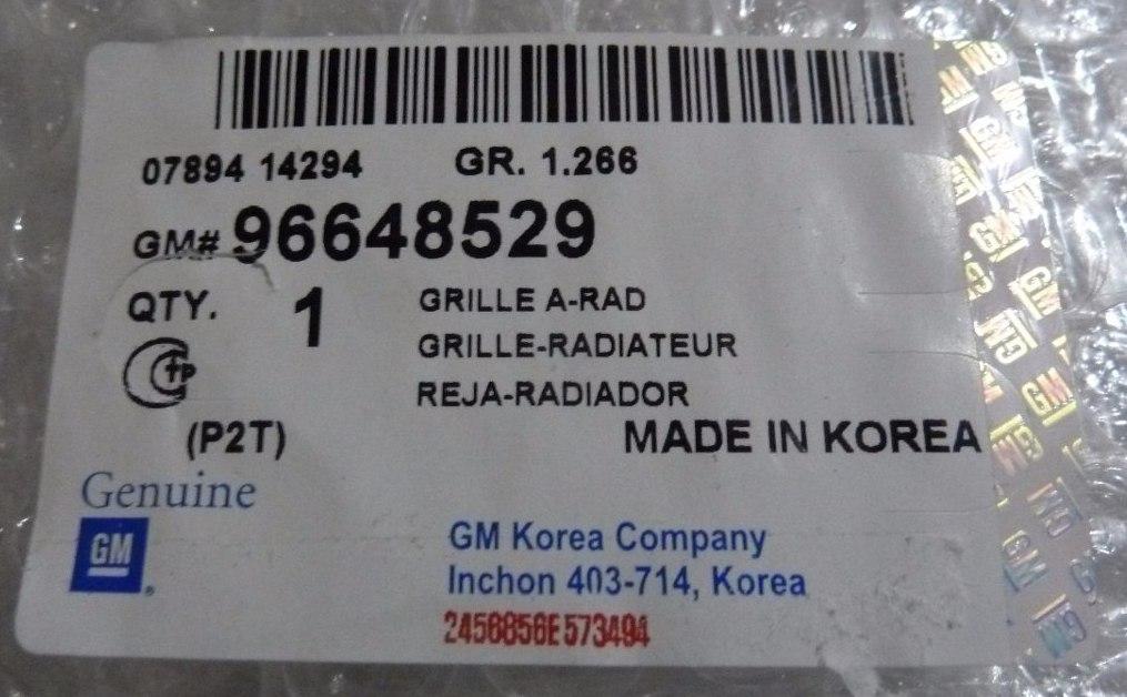 Mặt ca lăng xe Aveo 2012 chính hãng GMMặt ca lăng xe Aveo 2012 chính hãng GM