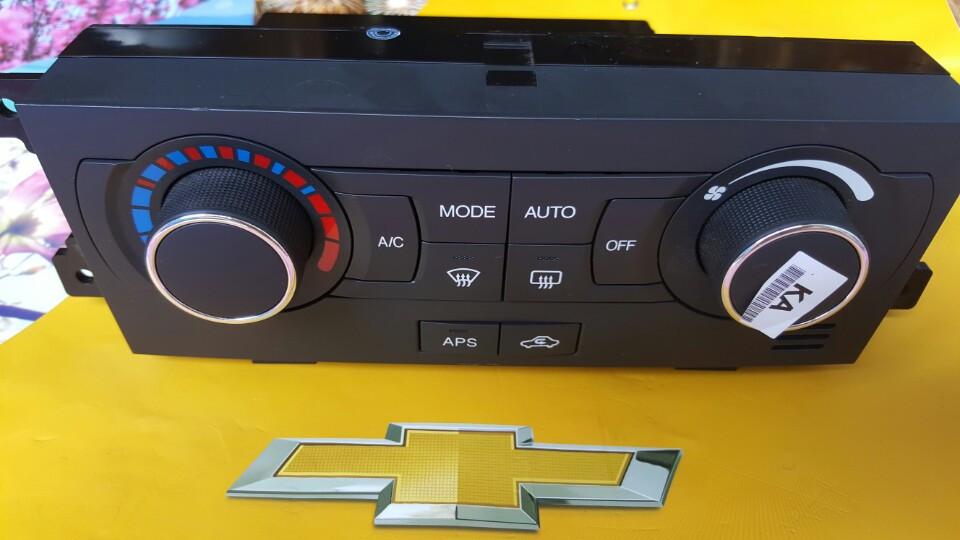 Điều khiển điều hòa xe Chvrolet Captiva 2007 chính hãng GM