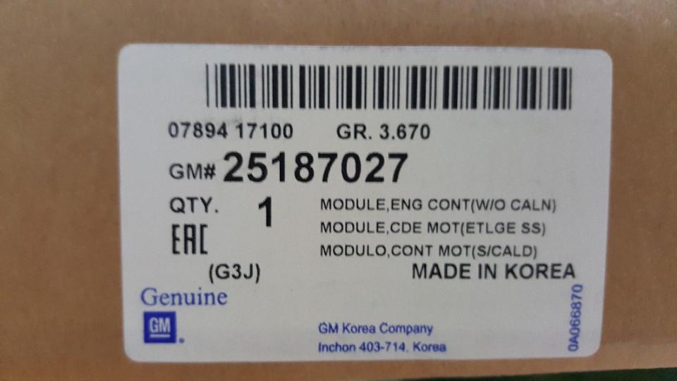 Hộp ECU xe Cruze LS chính hãng GM