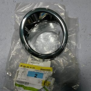 Chụp đèn LH gầm mạ chrome xe Captiva chính hãng GM