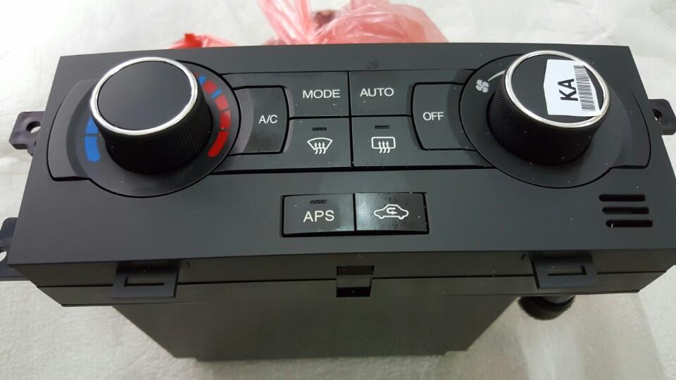 Điều khiển điều hòa xe Capriva chính hãng