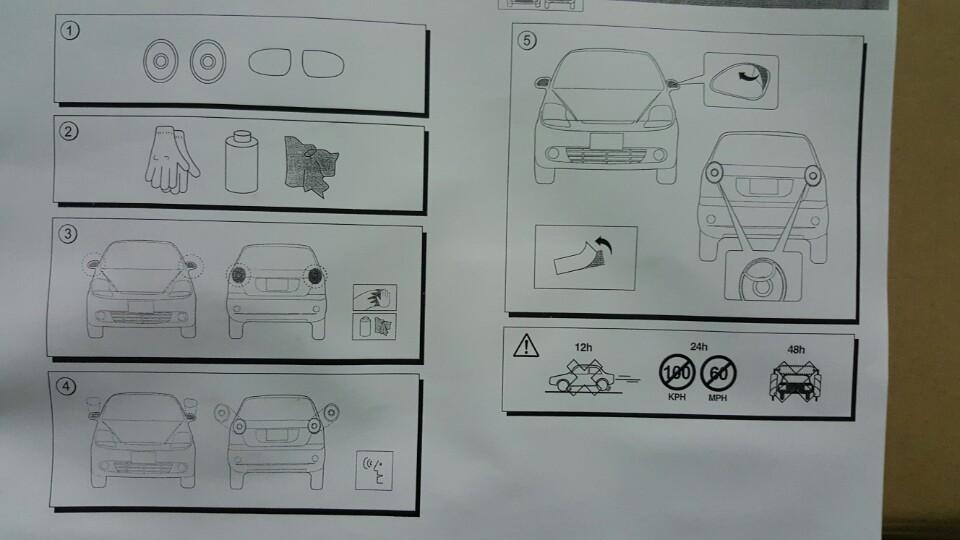 Bộ ốp mạ crôm trang trí cho xe Spark M200 chính hãng