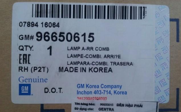 Đèn hậu xe Gentra chính hãng GM