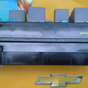 Hộp cầu chì xe Magnus 2.5 chính hãng GM