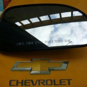 Mặt gương xe Lacetti EX chính hãng GM