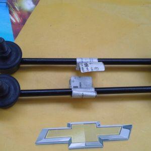 Rô tuyn cân bằng sau xe Magnus 2.5 chính hãng GM