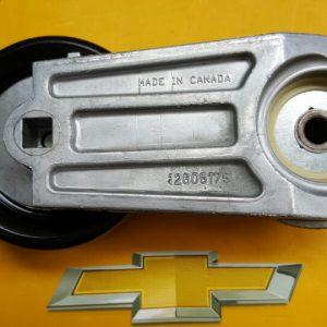 Tăng đai điều hòa xe Captiva 2013 (C140) chính hãng GM