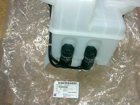Bình nước rửa kính xe Vivant chính hãng GM