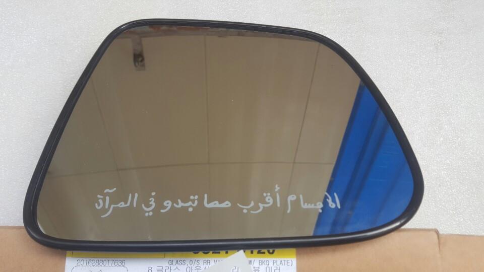Mặt gương chiếu hậu xe Orlando