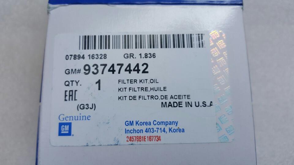 Lọc dầu máy xe Captiva C140 chính hãng GM