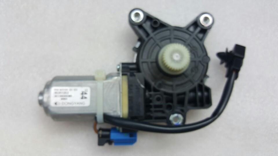 Mô tơ nâng kính xe Captiva chính hãng GM