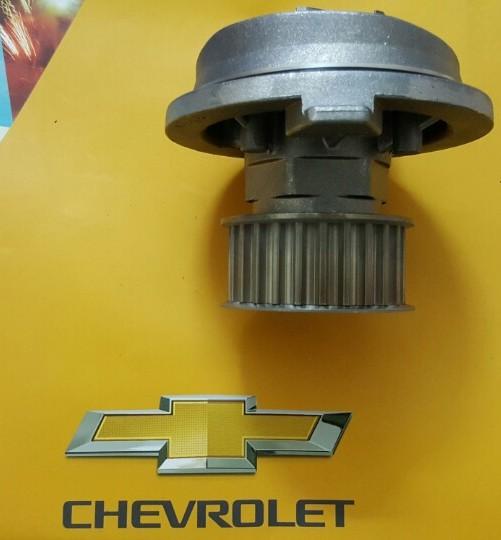 Bơm nước Captiva máy xăng chính hãng GM