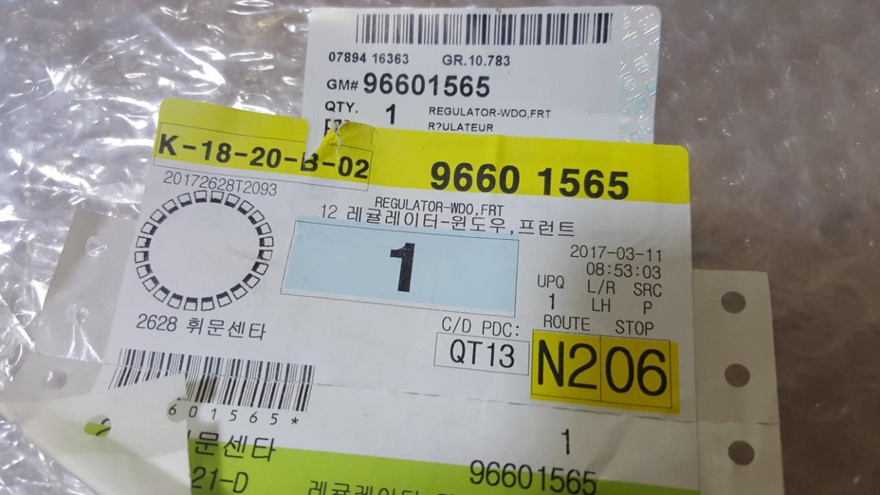 Cáp nâng kính xe Spark M200 chính hãng GM