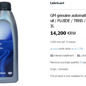 Dầu hộp số tự động chính hãng GM