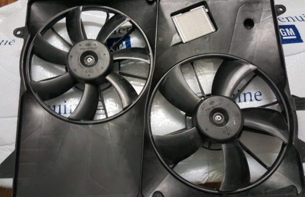 Quạt làm mát két nước xe Captiva C140 chính hãng GM